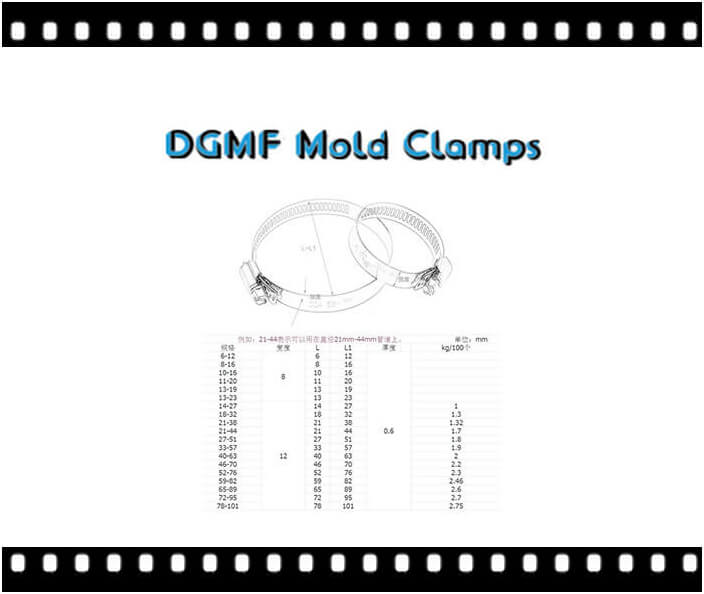 hose clamp or hose clip or hose lock drawing and specifications