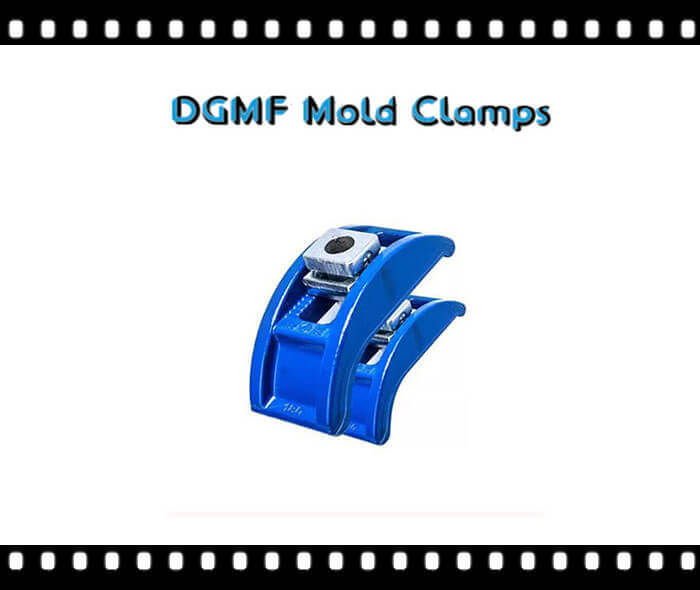 DGMF Mold Clamps Co., Ltd - Mold clamps for injection molding